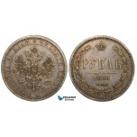ZA82, Russia, Alexander II, Rouble 1866 СПБ-НФ, St. Petersburg, Silver, Toned XF-AU, Rare!