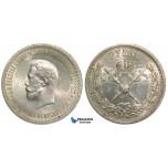 ZA83, Russia, Nicholas II, Rouble 1896 (Coronation) St. Petersburg, Silver, aUNC (Lightly cleaned)