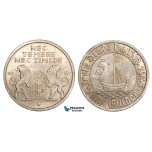 ZB15, Poland, Danzig, 5 Gulden 1935, Berlin, aXF (Edge knock)