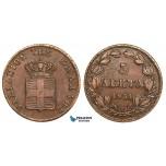 ZB45, Greece, Othon, 5 Lepta 1851, Athens, gVF