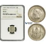 ZD68, Thailand, Rama V, 1/8 Baht ND (1876-1900) Silver, NGC MS64