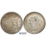 ZD96, Ottoman Empire, Turkey, Abdülmecid, 1 1/2 Kurush 1255/5, Kostantiniye, Silver (3.51g) Lustrous Toned UNC