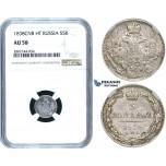 ZE24, Russia, Nicholas I, 5 Kopeks 1838 СПБ-НГ, St. Petersburg, Silver, NGC AU58