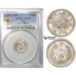 ZE94, Japan, Meiji, 5 Sen Year 9 (1876) Silver, PCGS MS63