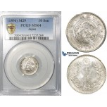 ZE95, Japan, Meiji, 10 Sen Year 29 (1896) Silver, PCGS MS64