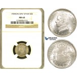 ZF05, Spain, Alfonso XIII, 50 Centimos 1904 (04) SMV, Madrid, Silver, NGC MS63