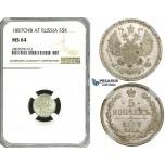 ZF83, Russia, Alexander III, 5 Kopeks 1887 СПБ-АГ, St. Petersburg, Silver, NGC MS64