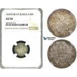ZF84, Russia, Nicholas I, 10 Kopeks 1839 СПБ-НГ, St. Petersburg, Silver, NGC AU58