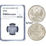 ZF87, Russia, Alexander II, 20 Kopeks 1871 СПБ-HI, St. Petersburg, Silver, NGC AU58