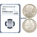 ZF89, Russia, Alexander II, 20 Kopeks 1880 СПБ-НФ, St. Petersburg, Silver, NGC MS62