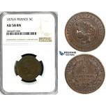 ZG23, France, Third Republic, 5 Centimes 1876-A, Paris, NGC AU58BN