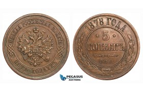 ZG92, Russia, Alexander II, 5 Kopeks 1878 СПБ, St. Petersburg, Interrupted