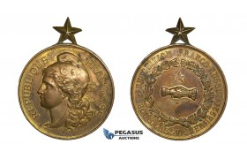 ZH19, France, Third Republic, Boulogne Sur Mer, Bronze Medal 1892 (65mm x 51mm, 58.9g) on the French-Russian exhibition, Rare!