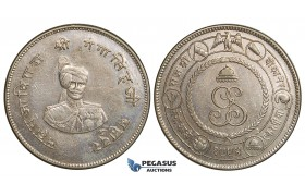 ZH38, India, Bikanir, Gangha Singh (Maharaja) 1 Rupee VS1994 (1937) AU (Light Cleaning)