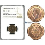 ZI54, Greece, George I, 2 Lepta 1869-BB, Strasbourg, NGC MS64RB