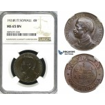 ZI59, Italian Somaliland, Vit. Emanuele III, 4 Bese 1924-R, Rome, NGC MS65BN, Pop 1/0, Finest! Rare!
