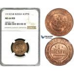 ZI68, Russia, Nicholas II, 1 Kopek 1913, St. Petersburg, NGC MS64RB