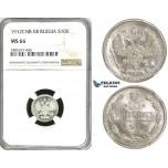 ZI70, Russia, Nicholas II, 10 Kopeks 1912 СПБ-ЭБ, St. Petersburg, Silver, NGC MS66