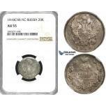 ZI71, Russia, Alexander I, 20 Kopeks 1818 СПБ-ПС, St. Petersburg, SIlver, NGC AU55