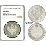 ZI72, Russia, Nicholas I, Rouble 1846 СПБ-ПА, St. Petersburg, Silver, NGC MS61 PL (Prooflike)