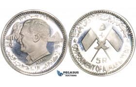 ZI83, United Arab Emirates, Ajman, 5 Riyals 1970 ASSAY, Aluminum, KM# E7, Ch Proof, Rare!