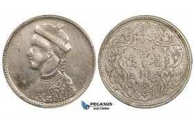 ZI88, China, Tibet,  Rupee ND (c 1903-05) Silver (11.39g) Y3.2, Cleaned AU