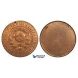 ZJ29, Russia (USSR) Uniface Pattern 5 Kopeks 1924, Birmingham mint, Cleaned, few spots, UNC, Rare!
