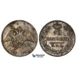 ZK73, Russia, Nicholas I, 10 Kopeks 1826 СПБ-НГ, St. Petersburg, Silver, Toned AU (spots) R!