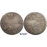 ZK84, Russia, Georgia, Nicholas I, 2 Abazi / 40 kopeks 1831 AT, Silver, Toned VF