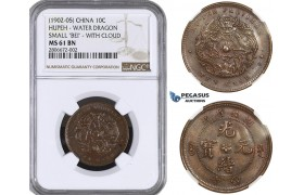 """ZL03, China, Hupeh, 10 Cash ND (1902-05) Water Dragon, Small """"Bei"""" With Cloud, NGC MS61BN"""