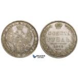 ZL56, Russia, Nicholas I, Rouble 1850 СПБ-ПА, St. Petersburg, Silver, AU