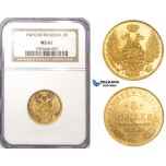 ZL77, Russia, Nicholas I, 5 Roubles 1845 СПБ-КБ, St. Petersburg, Gold, NGC MS61