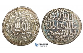 ZM06, Seljuks of Rum, Ghiyath al din Kay Kushru III. ibn Kilij Arslan (AH 663-682) AR Dirham (3.03g) Madinat Lu'lu'a,