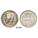 ZM189, Russia, Nicholas II, Rouble 1912, St. Petersburg, Silver, Edge damaged, AU