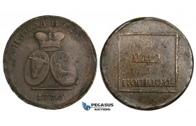 ZM751, Moldavia & Wallachia, 2 Para/3 Kopeks 1772, Copper (from Turkish canons) Brown VF