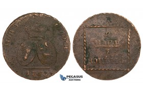 ZM752, Moldavia & Wallachia, 2 Para/3 Kopeks 1773, Copper (from Turkish canons) Cleaned VF