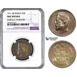 ZM760, Russia, Nicholas II, 50 Kopeks 1911 (ЭБ) St. Petersburg, Silver, NGC UNC Cet.