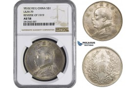 "AA045, China, ""Fat man"" Dollar Yr. 10 (1921) Silver, L&M 79 (Reverse of 1919) NGC AU58"