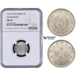 AA046, China, Kwangtung, 5 Cents Yr. 12 (1923) Silver, NGC MS64