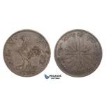 AA085, Singapore, Keping Token, AH 1250 (1834) Copper, XF-AU, Rare!