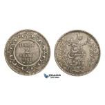 AA321, Tunisia, Ali Bey, 2 Francs 1891-A, Paris, Silver, Toned AU
