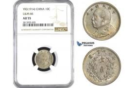"AA376, China ""Fat Man"" 10 Cents Year 3 (1914) Silver, NGC AU55"