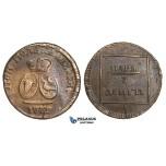 AA502, Moldavia & Wallachia (Russia, Romania) Para/3 Dengi 1772, Copper, VF, Rare