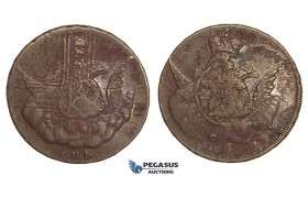 AA507, Russia, Elisabeth, Kopek 1756 СПБ (Overstruck on 5 Kopeks 1727 of Catherine) XF, Rare!
