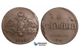 AA509, Russia, Nicholas I, 2 Kopeks 1838 CM, Suzun, F-VF