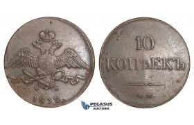 AA510, Russia, Nicholas I, 10 Kopeks 1832 ЕМ-ФХ, Ekaterinburg, XF