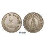 AA545, India, Bikanir, Gangha Singh (Maharaja) 1 Rupee VS1994 (1937) XF (Light Cleaning)