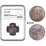 AA558-R, Romania, Carol I, 5 Bani 1867 Watt&Co, NGC MS64BN