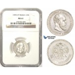 AA562, Russia, Alexander III, 25 Kopeks 1894 (АГ) St. Petersburg, Silver, NGC MS61