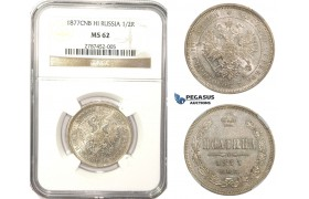 AA563, Russia, Alexander II, Poltina 1877 СПБ-НІ, St. Petersburg, Silver, NGC MS62